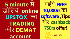 upstox demat account open